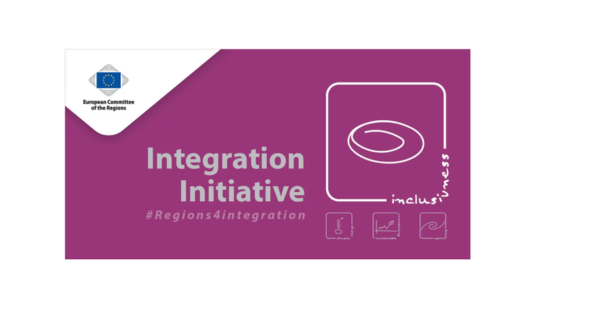 rsz integration initiative cor